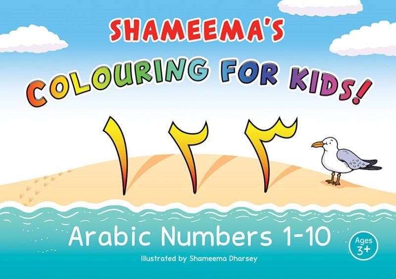 scfk-arabic-numbers