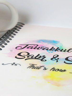 tawakkuljournal2