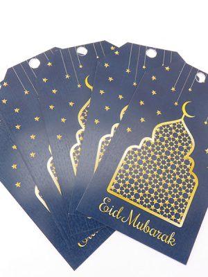 eid blue star